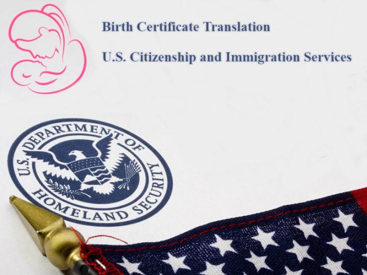 USCIS birth certificate translation
